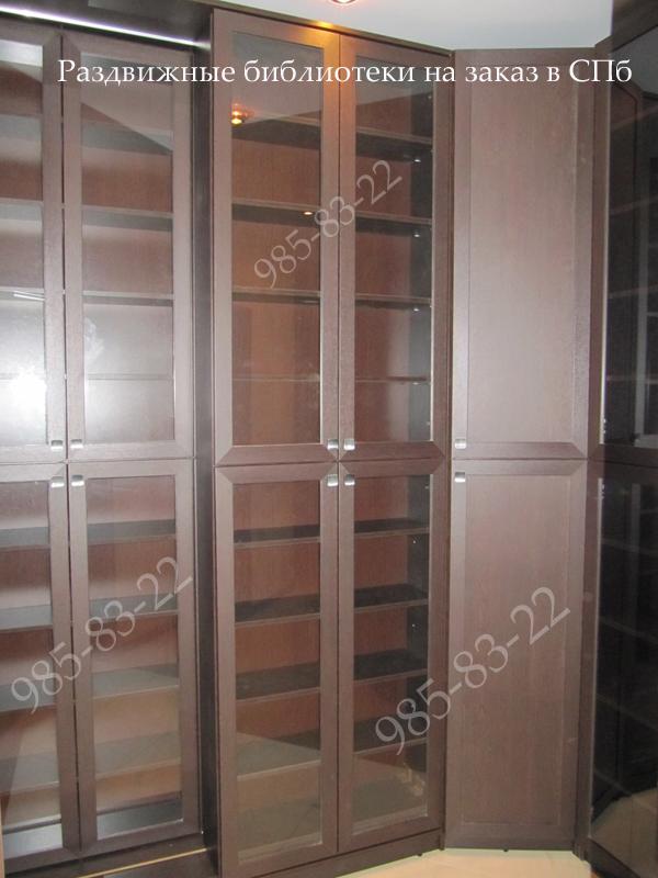 Шкаф купе фото, шкафы купе фото, двери для шкафов купе, санк.